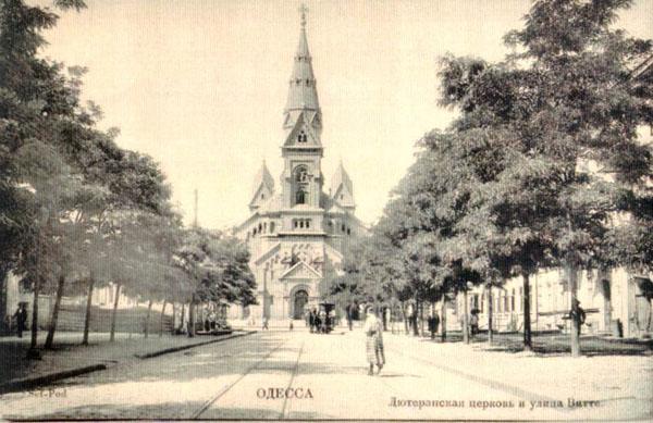 Староконный Рынок Одессы Карта